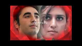 Are Bilawal Bhutto and Hina Rabbani Khar... 3 years ago - mqdefault