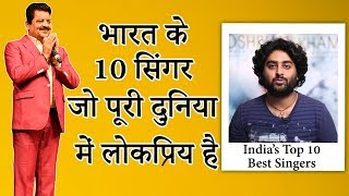 Top 10 Best Indian Singers : All Time (2019)