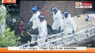 London Fire : Crews worked all night ; Atleast 100 would have died | Polimer News