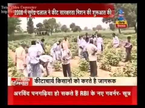 Farmer Surendra Dalal from haryana who is guiding farmers