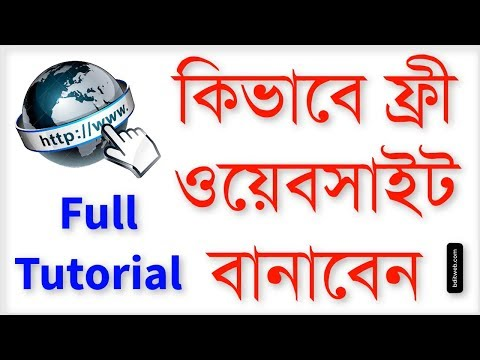 How to Create a free Website Full Tutorial - Make your own Website for free Step by Step