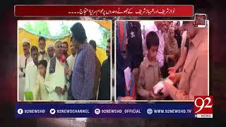 Sasta Ramzan bazar just an eyewash | 27 May 2018 | 92NewsHD