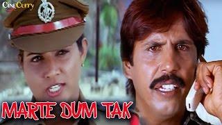 Marte Dum Tak│Hindi Full Movie│Janam Telugu Film