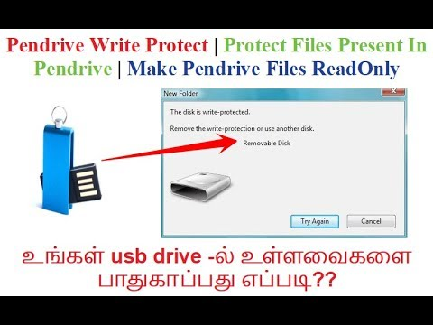 Pendrive Write Protect | Protect Files Present In Pendrive | Make Pendrive Files ReadOnly