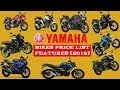 Yamaha Bikes Price List In India [2019] | Mileage | Features & Review