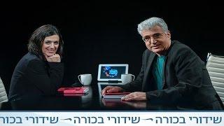 #x202b;חוצה ישראל עם קובי מידן - תמר מור סלע#x202c;lrm;
