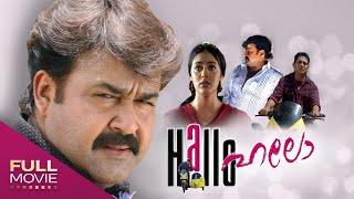 Hello Malayalam Full Movie , Mohanlal , Official , Amrita TV