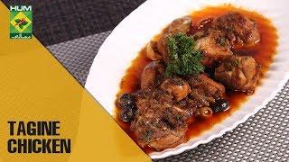 Traditional Moroccan dish Tagine Chicken | Dawat | MasalaTV Show | Abida Baloch