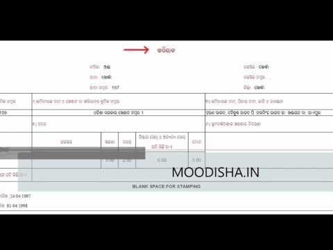 How to find land record in Bhulekha - Odisha Land Portal ? - Moodisha.in