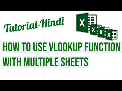 How TO Use Vlookup Function with Multiple sheets - Hindi