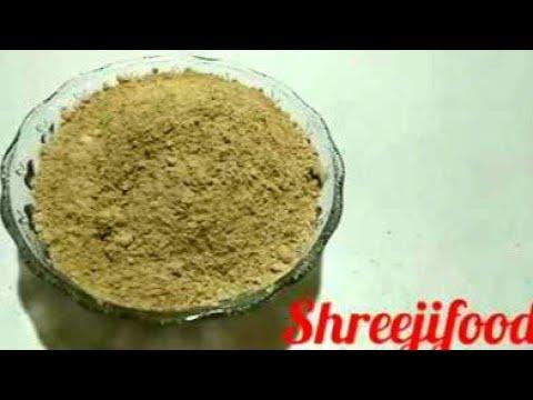 how to make dry ginger powder at home  ઘરે સૂંઠ નો પાવડર બનાવવાની રીત