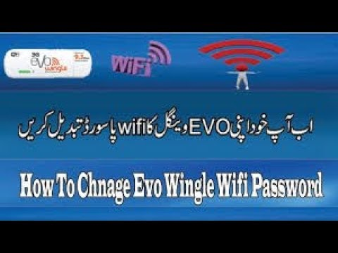 How To Change PTCL 3g Evo wingle wifi password in just 1 minute in urdu hindi