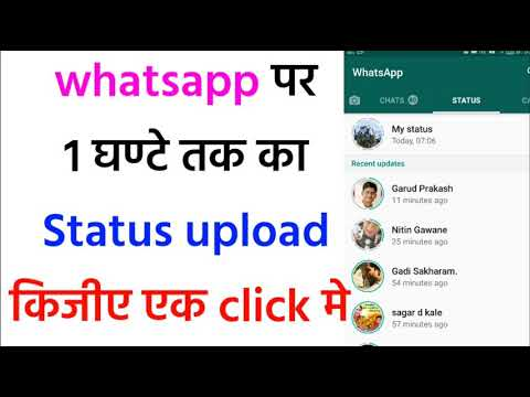 How to set long video on whatsapp status