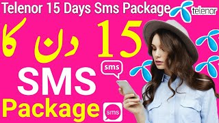 Telenor 15 Days Sms Package | Telenor Sms Package Code | Telenor Sms Package