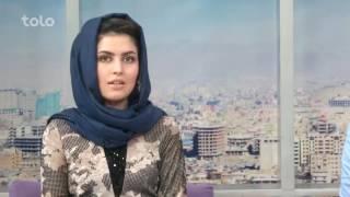 Download بامداد خوش - ویژه برنامه میلاد النبی - طلوع Video