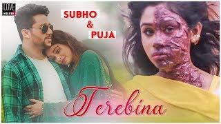 Tere Bina | Official video | Ajeet  | Revenge  Love Story | Latest Hindi Song 2019