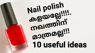 Download നെയിൽ പോളിഷ് /useful ideas for home with nail polish/useful tricks ideas and tips Video