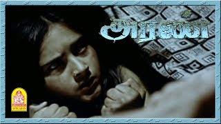 Rape Attempt On Kashmir , Tamil Full Movie , Mohanlal , Jiiva , Gopika , Ganja Karuppu