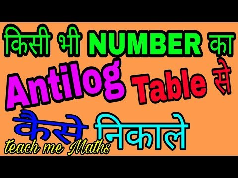How to calculate Antilog using from antilog table in English / Hindi by TeachmeMathsGS