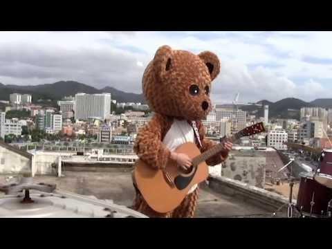 The GIC Song 광주 국제 교류 센터 노래 MV