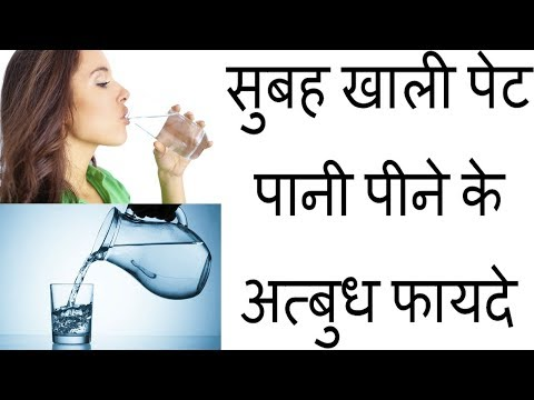 Benefits of Drinking Water at empty Stomach Early in the Morning || Health Tips