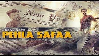 PEHLA SAFAA ● PAVII GHUMAN ● Full Official Song ● HAAਣੀ Records ● Latest Punjabi Song 2016
