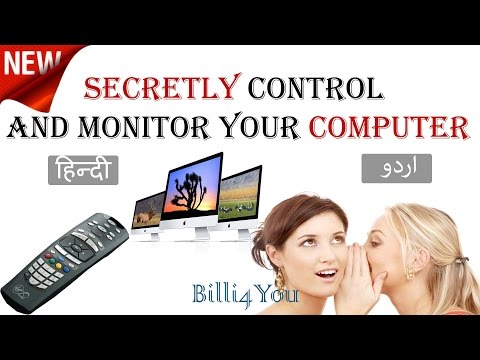 How To Secretly Control And Monitor Your Computer