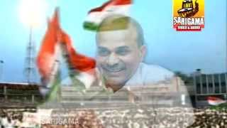 YSR Videos Songs - Rachhabanda Pilushodhi - Chukkallo Chandrudu
