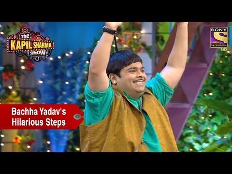 Xxx Mp4 Bachha Yadav S Hilarious Steps The Kapil Sharma Show 3gp Sex