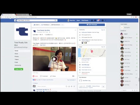 How to share video in Facebook to our own page