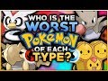 Who Is The WORST Pokemon Of Each Type?