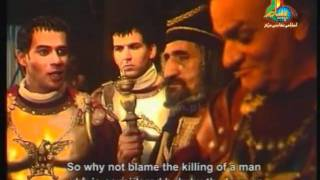 Hazrat Isa A.S [Jesus Christ] - Complete Movie (Part 5 of 7)