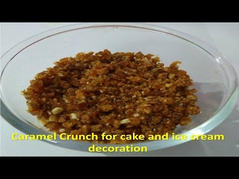 Caramel Crunch recipe in hindi II how to make caramel crunch