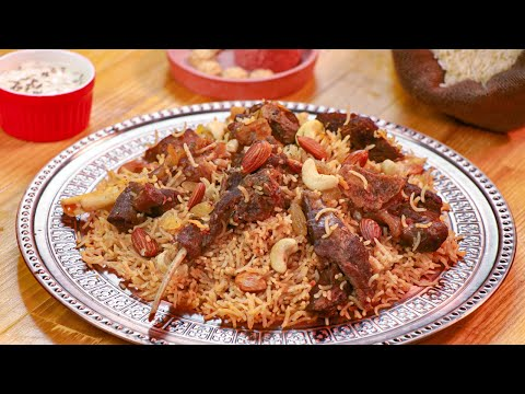 Kabsa Recipe | Arabian Kabsa by SooperChef