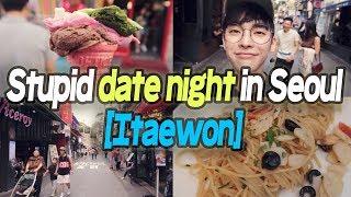 Korea Vlog 2017 // Stupid date night in Seoul, Itaewon // 이태원에서 한 멍청한 데이트
