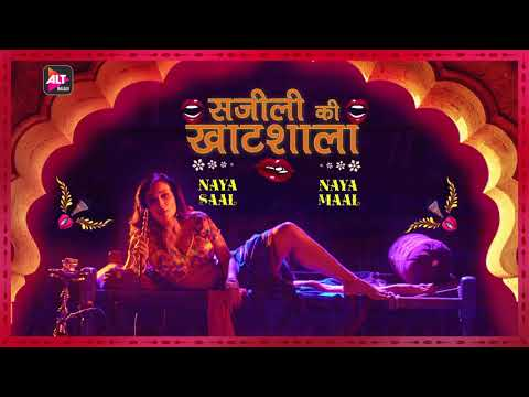Xxx Mp4 Gandii Baat Season 2 Rural Dictionary Orgasm ALTBalaji Original 3gp Sex