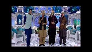 Mustufa (SAW) Jan E Rehmat Per Lakhon Salam