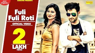Fuli Fuli Roti | Vijay Varma, Neetu Verma | Sheenam Katholic | New Haryanvi Songs Haryanavi 2019