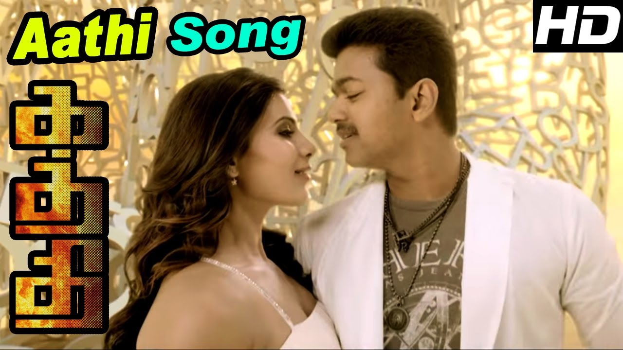 Download Kaththi Songs | Tamil Movie Video songs | Aathi Video Song | Anirudh songs | Vijay - Samantha Dance MP3 Gratis