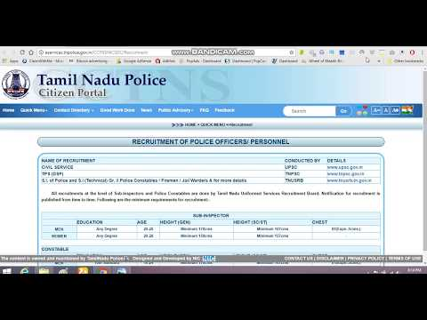 TNSP Youth Brigade  Application issue Problem