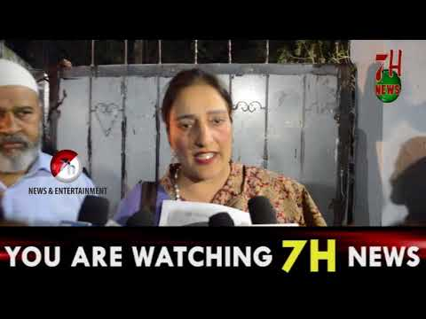 Muslim Women Fights for Justice complaint against mother in law in Langer Houz Hyderabad | 7H News