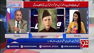 Rauf Klasra lashes out on NS as he compares himself to Quaid e Azam - 92NewsHDPlus