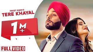 Tere Khayal (Full song)   Preet Mani   Grand Studio  New Punjabi Songs 2019