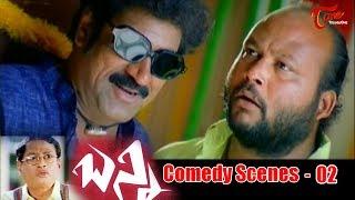 Bunny Movie  Back to Back Comedy Scenes | Allu Arjun | MS Narayana | Raghu Babu | 02