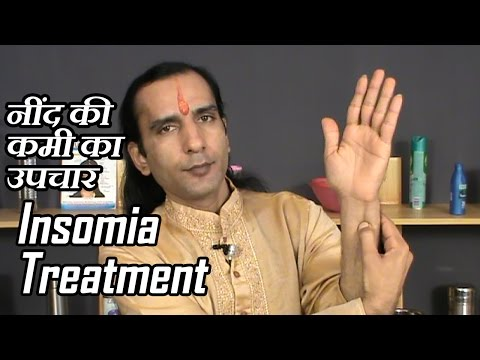 Insomnia Treatment, Remedies (Hindi - English both) - Cure Lack of Sleep By Sachin Goyal