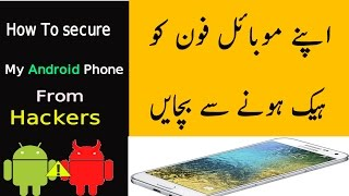 How to Secure Your Android Phone From Hackers   Best Antivirus URDU/HINDI