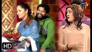 Hyper Aadi, Raising Raju Performance | Jabardasth  | 14th November 2019  | ETV Telugu