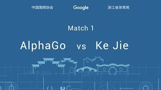 the future of go summit match one ke jie alphago