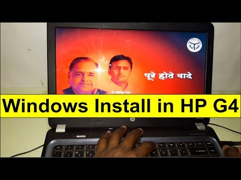 How to install windows 7 in hp pavilion g4 laptop