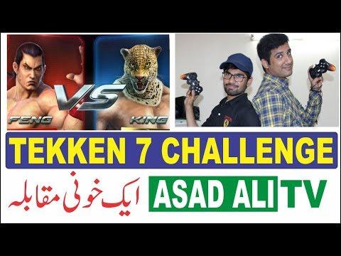 Tekken 7 Live Challenge at Asad Ali TV, Best Fighting Game Ever